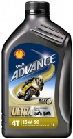 Моторное масло Shell Advance 4T Ultra 15W-50 1L 1л
