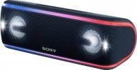 Портативная колонка Sony Extra Bass SRS-XB41