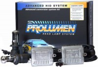 Фото - Автолампа Prolumen Xenon HB4 4500K Kit