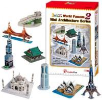 3D пазл CubicFun Mini Architecture Series 2 C058h