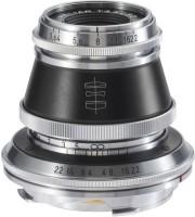 Объектив Voigtlaender 50mm f/3.5 Heliar