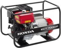 Электрогенератор Honda ECT7000P