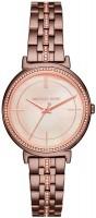 Фото - Наручные часы Michael Kors MK3737