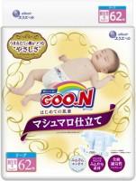 Подгузники Goo.N Super Premium Marshmallow SS / 62 pcs
