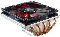 Фото - Система охлаждения Cooler Master GeminII M5 LED