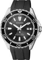 Фото - Наручные часы Citizen BN0190-15E
