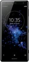 Мобильный телефон Sony Xperia XZ2