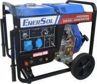 Электрогенератор EnerSol SWD-7E