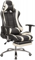 Компьютерное кресло Special4you ExtremeRace with Footrest