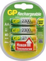 Аккумуляторная батарейка GP Rechargeable  4xAA 2300 mAh