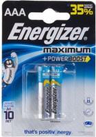 Фото - Аккумуляторная батарейка Energizer Maximum  2xAAA