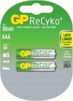 Аккумуляторная батарейка GP Recyko 2xAAA 850 mAh