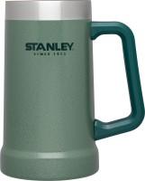 Термос Stanley Adventure Stein 0.7