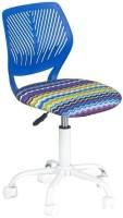 Компьютерное кресло Halmar Bali