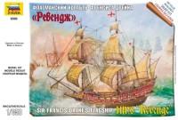Сборная модель Zvezda Sir Francis Drakes Flagship HMS Revenge (1:350)