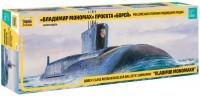 Сборная модель Zvezda Borey Class Nuclear Ballistic Submarine Vladimir Monomakh (1:350)