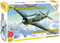 Сборная модель Zvezda Focke-Wulf FW-190 A4 (1:72)