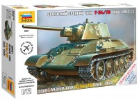 Фото - Сборная модель Zvezda Soviet Medium Tank T-34/76 mod. of 1943 (1:72)