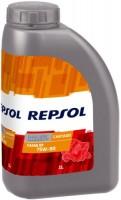 Фото - Трансмиссионное масло Repsol Cartago Cajas EP 75W-90 1л