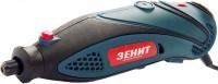 Многофункциональный инструмент Zenit ZG-250 M