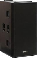 Акустическая система OHM HD-MH