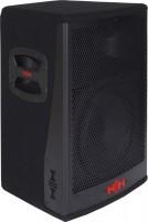 Акустическая система HH Electronics VRE-112