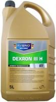 Фото - Трансмиссионное масло Aveno Dexron IIIH 5л