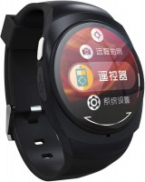 Смарт часы Smart Watch UO