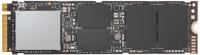 SSD накопитель Intel SSDPEKKW128G8XT