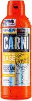 Сжигатель жира Extrifit Carni Liquid 120.000 mg 1000 ml 1000мл