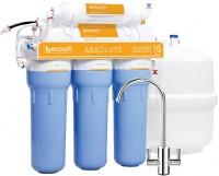 Фильтр для воды Ecosoft MO 650 MECO