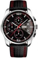 Наручные часы SKMEI Spider