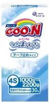 Подгузники Goo.N Diapers 4S / 30 pcs