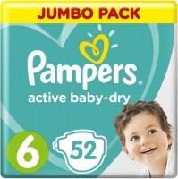 Подгузники Pampers Active Baby-Dry 6 / 52 pcs