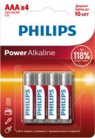 Аккумулятор / батарейка Philips Power Alkaline  4xAAA