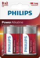 Аккумулятор / батарейка Philips Power Alkaline 2xD