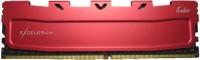 Оперативная память Exceleram Kudos DDR4 2x4Gb  EKRED4082817AD