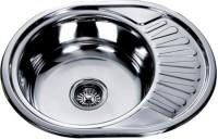 Кухонная мойка MIRA MR 5745 570x450мм