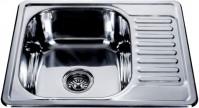 Кухонная мойка MIRA MR 5848 580x480мм