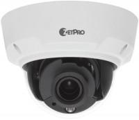 Камера видеонаблюдения ZetPro ZIP-3234SR-DV
