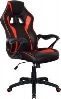 Фото - Компьютерное кресло Special4you Game