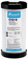 Фото - Картридж для воды Ecosoft CHVCB4510ECO