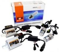 Фото - Автолампа Silver Star H1 5000K Kit