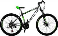 Велосипед TITAN Expert 26 2018