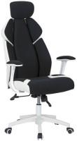 Компьютерное кресло Halmar Chrono