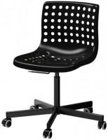Компьютерное кресло IKEA Skalberg/Sporren