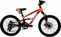 Велосипед Ardis Junior 20