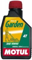 Моторное масло Motul Garden 4T 15W-40 0.6L