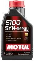 Моторное масло Motul 6100 Syn-Nergy 5W-30 1л