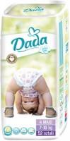 Фото - Подгузники Dada Extra Soft 4 / 52 pcs